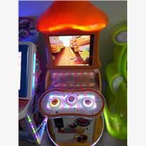 蘑菇熊貓游戲機 兒童跑酷游藝機 兒童投幣游戲機