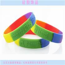 上海情侶手環 彩色卡通情侶硅膠環 恩愛硅膠手環