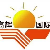 日本三菱电源FW-V10-2.0K原装正品特价销售