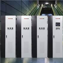 厂商直销专业生产消防巡检柜直流屏应急电源