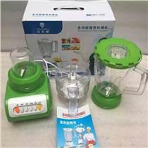 厂家直销料理机 家用料理机果汁机快销榨汁机