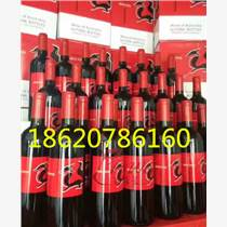 澳洲赤狐梅洛紅酒代理商 赤狐RED FOX紅葡萄酒圖片