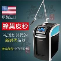 皮秒激光仪器出租 皮秒祛斑项目合作 祛斑仪器厂家