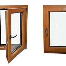 北京鋁包木門窗 | 斷橋鋁門窗| 陽光房 | 鋁包木金鋼網一體窗 | 鋁木門窗 廠家直銷