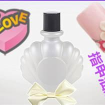 鑫科鵬KP037pp塑料瓶pp指甲油瓶定制批發