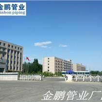 市政管道_給排水管_金鵬管業河南營銷中心