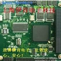 电路板贴片_上海伊肯电子科?#21152;?#38480;公司