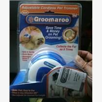 Groomaroo宠物剃毛器