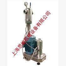 生物柴油納米高速乳化機