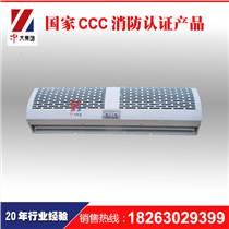 RM熱水媒空氣幕 商場空氣幕冷暖兩用