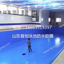 防水膠膜,適用于各大游泳池、水上樂園、溫泉、池塘、景觀園林、洗澡堂