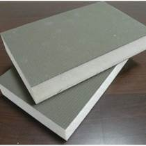 生產銷售高密度硬質聚氨酯保溫板隔熱聚氨酯板