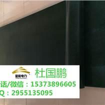 河南價格圖片真實絕緣膠墊廠家直銷供應