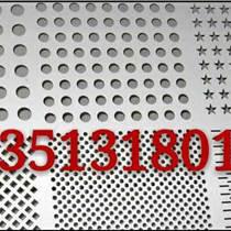 卷板圆孔网,冲孔网,不锈钢冲孔网13513180126