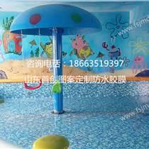 首創圖案膠膜 多種圖案批發價格 讓你的泳池豐富多彩