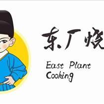 特色快餐加盟 温州东厂烧饭 港式烧腊便当 开店好项目