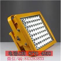 led防爆燈150W