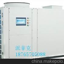 新型热泵干燥机 可用于谷物类、菌类等烘干
