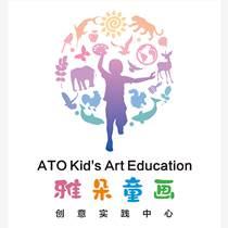 西安幼兒美術培訓班怎么教美術培訓班教給孩子什么