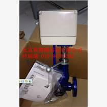 优势供应GESTRA进口阀门LRGT 16-2 380mm