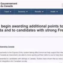 旭飞移民 加拿大联邦EE类移民有两种人可以加分