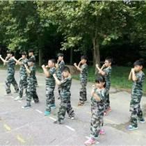郑州素质教育最好的青少年夏令营