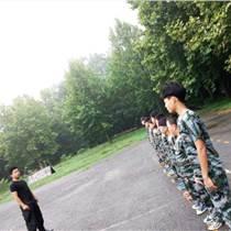 郑州青少年安全防卫技能训练营
