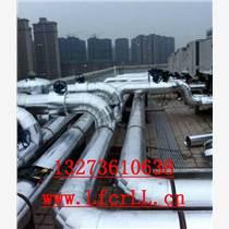 罐體保溫施工隊設備管道不銹鋼保溫工程承包