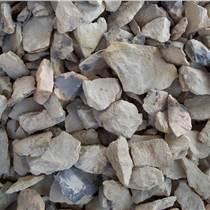 鋁礬土熟料