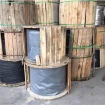 成都錦江區高價回收電信標分光器回收中天饋線