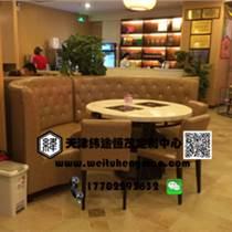 北京辦公桌直銷廠家  北京辦公桌批發 北京辦公桌