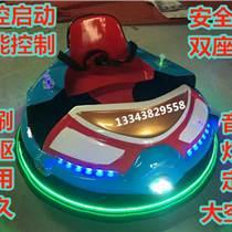 上海室内游乐设备广场太空战舰碰碰车生产厂家