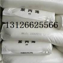 燕山石化聚丙烯PP2801