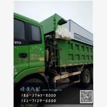 实力厂家大批供应自卸车自动环保篷布配件-腾源汽配有限公司