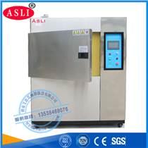 沖擊試驗箱 高低溫冷熱沖擊箱規格