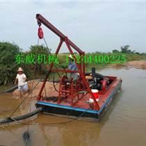 上海小型河道抽深10米專業設備DW-CS70采沙船