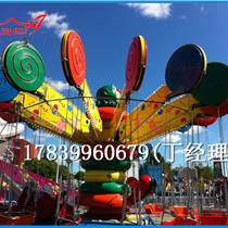 糖果飞椅新型游乐设备设计新型 郑州金宝游乐设备厂最