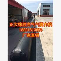 桥梁充气内模 760560橡胶气囊 硫化成型