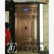 不锈钢门304不锈钢防盗门 进户门-不锈钢大门-KTV隔音门-包厢门
