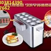 青島哪里有賣蛋包腸機器商用款