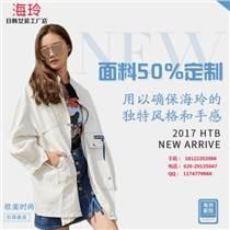 為什么要買海玲服飾生產的韓版長款女裝