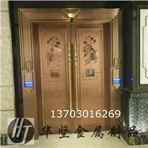 酒店大門雙開門KTV入口大門不銹鋼酒店房門不銹鋼鏤空設計隔音門