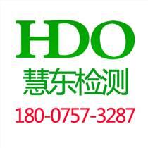 广州市饮用水化验