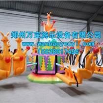 戶外兒童游樂設備歡樂袋鼠技術參數 萬寶游樂