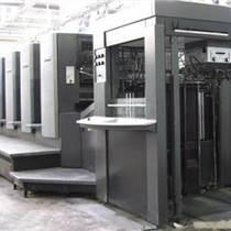 海德堡八色4890輪轉印刷機