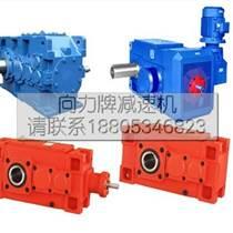H/B型工業齒輪箱