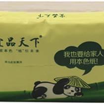 100%純竹漿紙本色紙宜品天下面巾紙