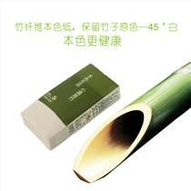 心滿意竹本色手帕紙3層