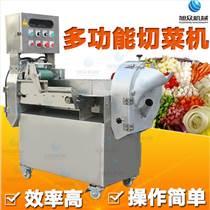 桂平自动切菜机,多功能切菜机