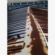 佛山市福升防水補漏公司提供鋅瓦防銹補漏